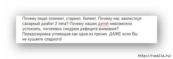 Ashampoo_Snap_2014.06.23_19h06m59s_001_ (566x194, 60Kb)