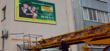 Настенные рекламные щиты_баннеры_3-470x220 (470x220, 118Kb)