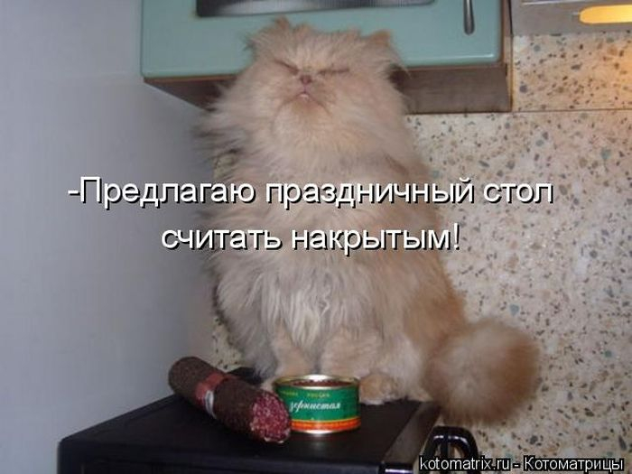 1403446742_cm_20140620_04091_005 (700x525, 204Kb)