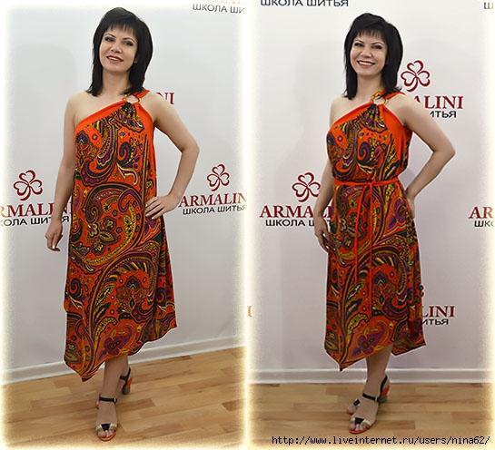 Из двух платков платье