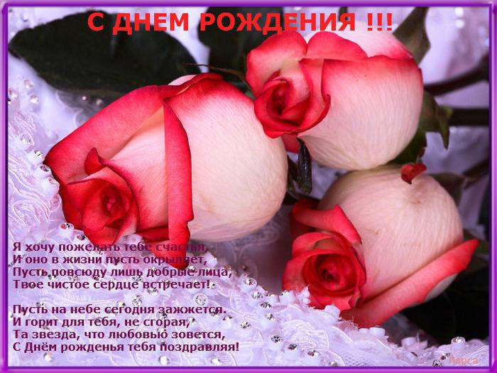 98511805_image_532002111643031863173 (700x525, 174Kb)