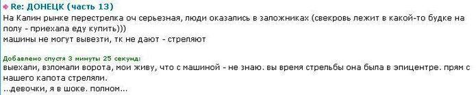 2915782_novosti_2 (700x140, 18Kb)