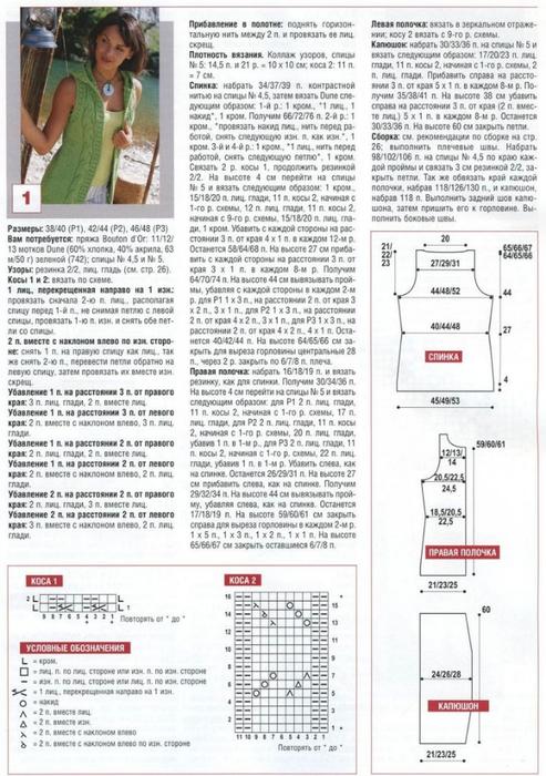 Zk-eZSd3zSw (493x700, 307Kb)