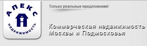 4552399_arenda_kommercheskoi_nedvijimosti (474x150, 20Kb)