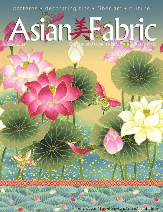 Asian Fabric 26 2012_1 (539x700, 385Kb)
