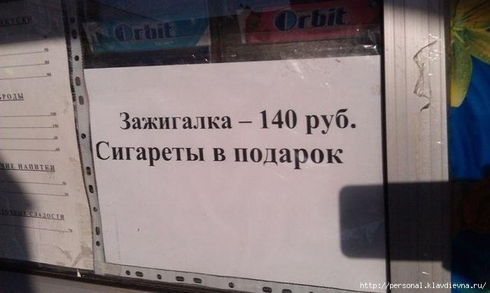 1401884745_v-rossii-8 (700x419, 107Kb)