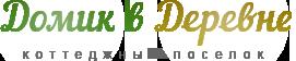 4208855_logo (271x56, 14Kb)