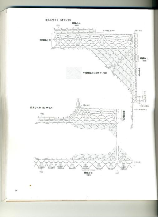 76-12 (507x700, 164KB)