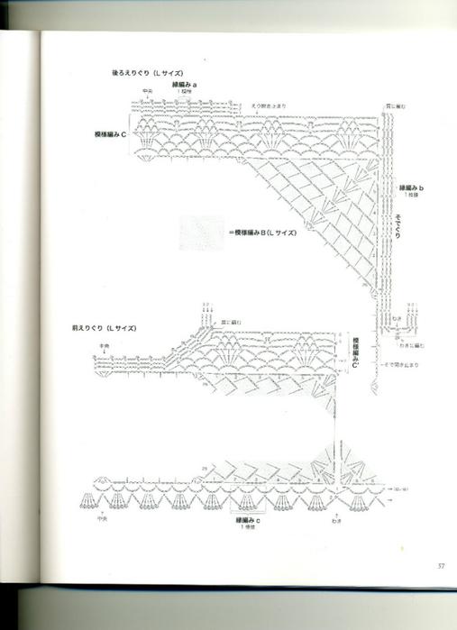 76-13 (507x700, 168Kb)