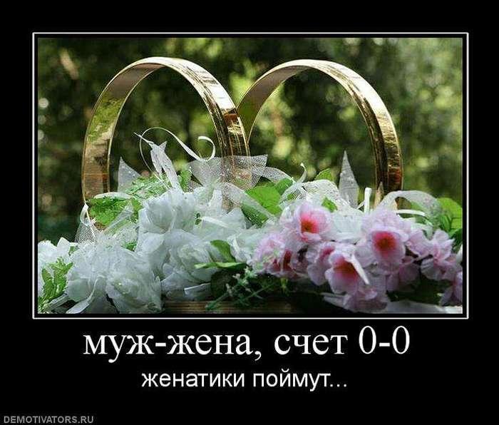3416556_1336155509_1327228304_319111_muzhzhenaschet00 (700x596, 50Kb)