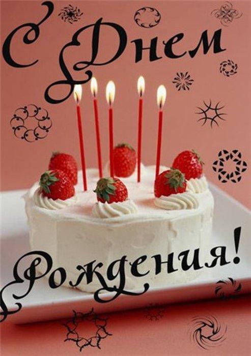 http://img0.liveinternet.ru/images/attach/c/11/114/223/114223946_8357652dbf41.jpg
