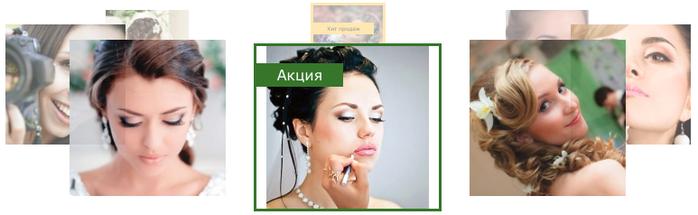 Снимок экрана 2014-05-09 в 0.22.13 (700x215, 161Kb)