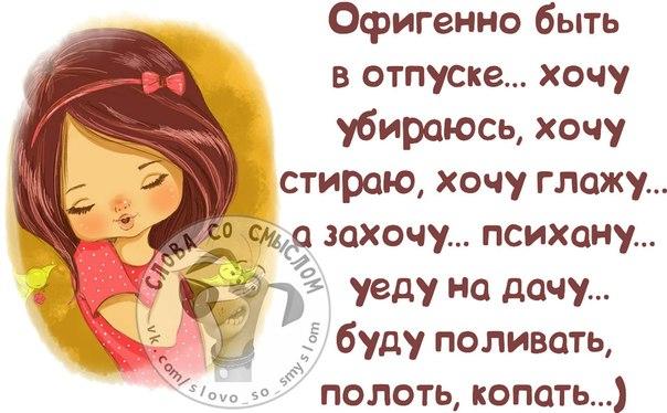 1403637346_frazki-4 (604x374, 218Kb)