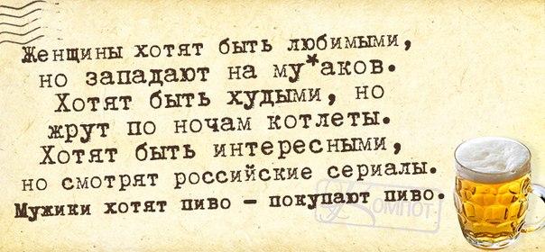 1403637483_frazki-9 (604x280, 206Kb)