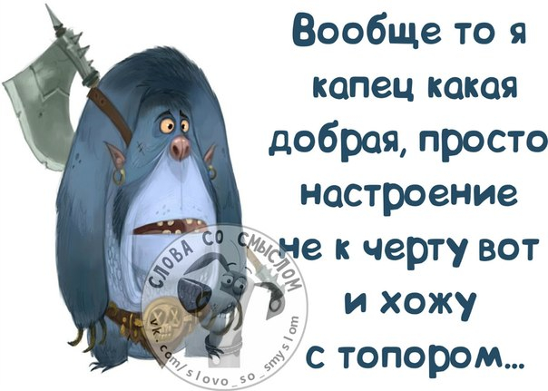 1403637529_frazki-16 (604x431, 183Kb)