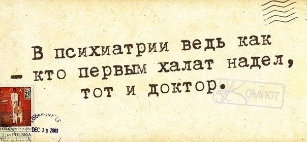 1403637543_frazki-18 (604x280, 167Kb)