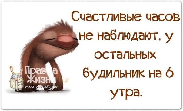 1403637547_frazki-21 (604x367, 149Kb)