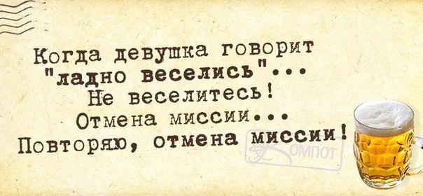 1403637641_frazki-1 (604x280, 185Kb)