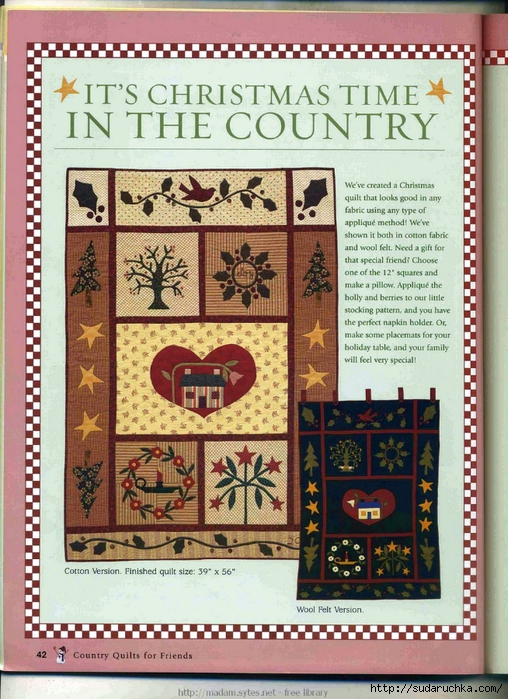 Countryquilts043 (508x700, 353Kb)