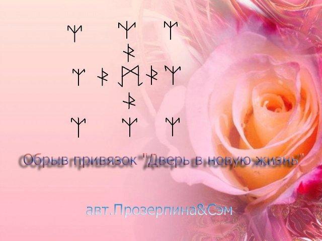 1403706323_6c4b72557538 (640x480, 42Kb)