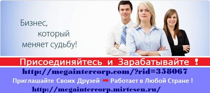 бизнес (700x310, 70Kb)