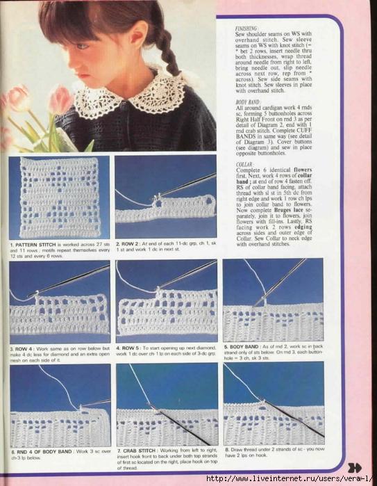 65-Magic-Crochet-81 (543x700, 302Kb)