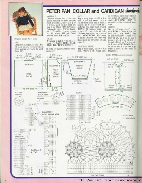 65-Magic-Crochet-80 (543x700, 292Kb)