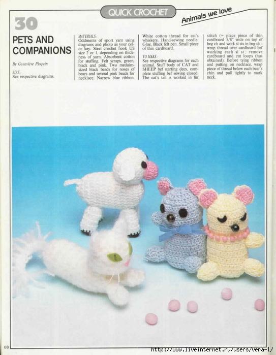 65-Magic-Crochet-68 (543x700, 236Kb)