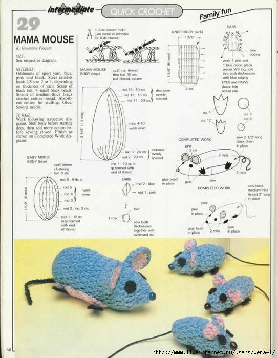65-Magic-Crochet-66 (543x700, 263Kb)