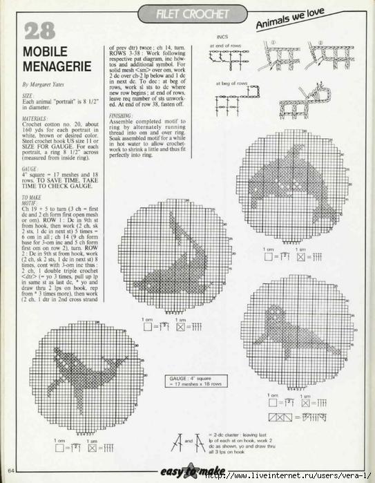 65-Magic-Crochet-64 (543x700, 259Kb)