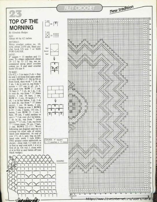 65-Magic-Crochet-54 (543x700, 329Kb)