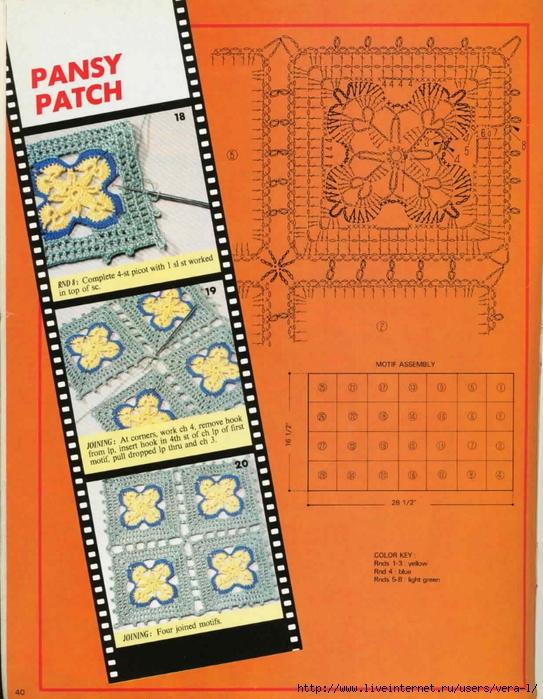 65-Magic-Crochet-40 (543x700, 343Kb)