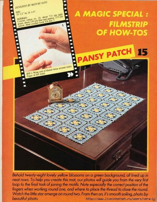 65-Magic-Crochet-37 (543x700, 355Kb)