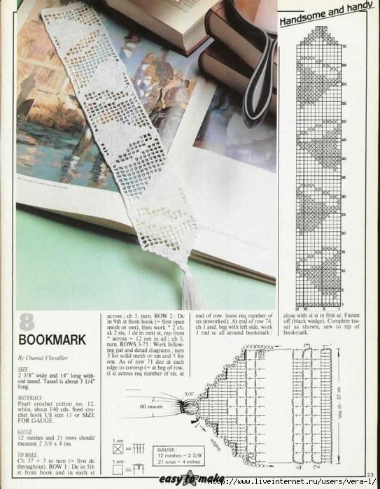 65-Magic-Crochet-23 (543x700, 287Kb)