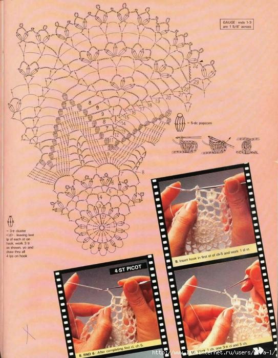 65-Magic-Crochet-21 (543x700, 331Kb)
