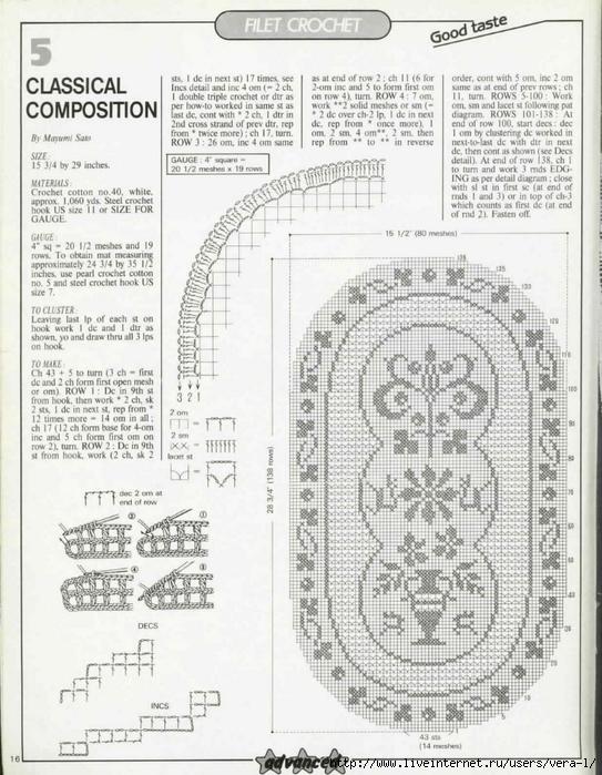 65-Magic-Crochet-16 (543x700, 291Kb)