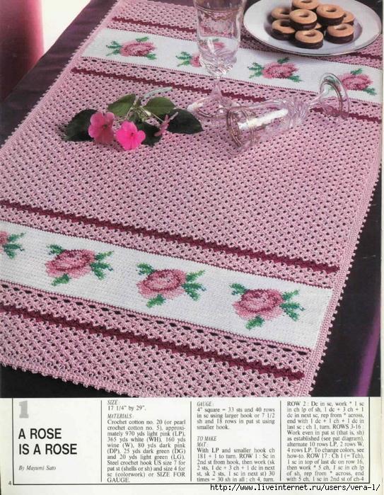 65-Magic-Crochet-4 (543x700, 401Kb)