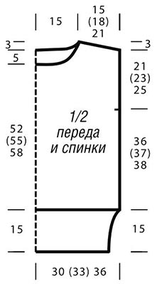 waistcoat1-13-vkr (221x399, 30Kb)