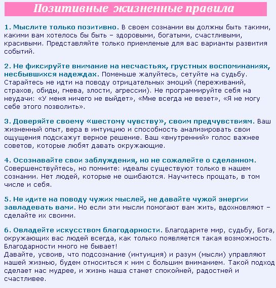 3180456_dlya_yspeha (545x569, 28Kb)