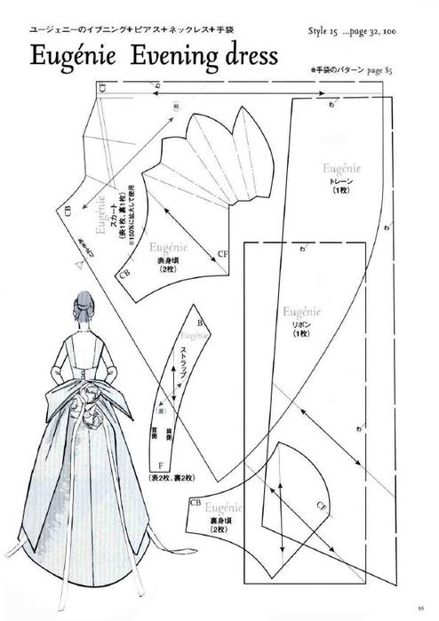 платья для барби своими руками выкройки для начинающих