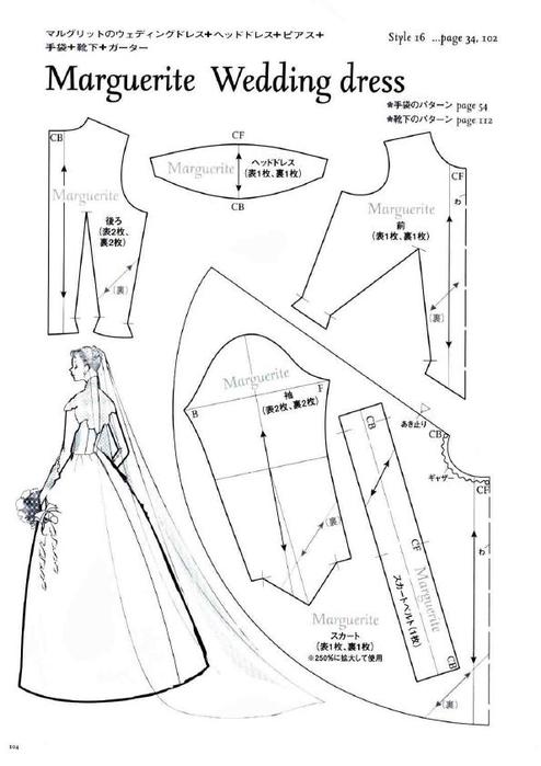 Свадебное платье для барби выкройки