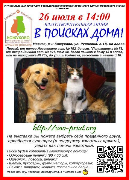 1403808565_Listovka1 (431x600, 364Kb)