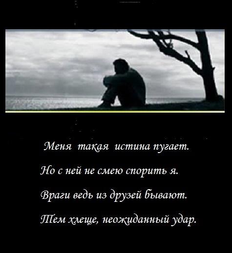 114091997_7__kopiya - копия - копия - копия (475x519, 50Kb)