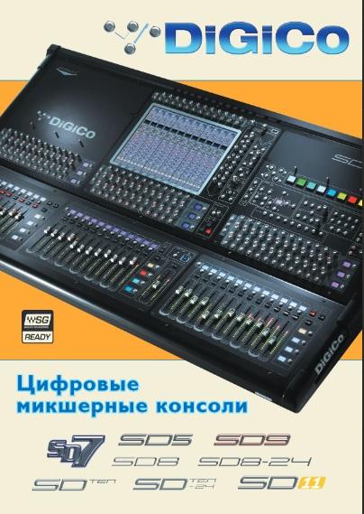 1403793942_Bezuymyannuyy (404x569, 97Kb)