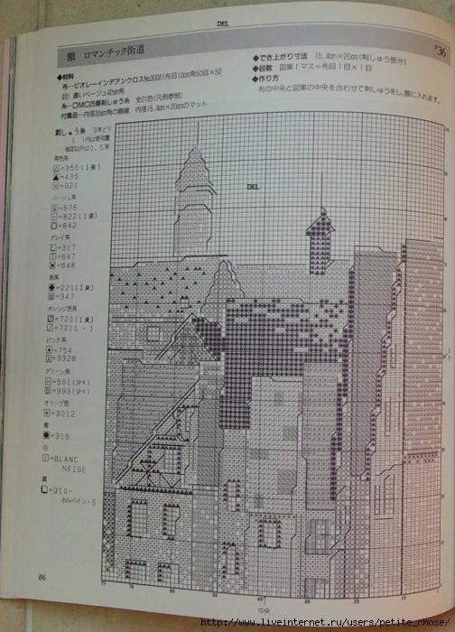 Крыши Праги2 (504x700, 288Kb)