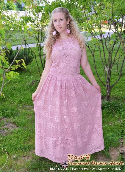 Сарафан и платье по одной