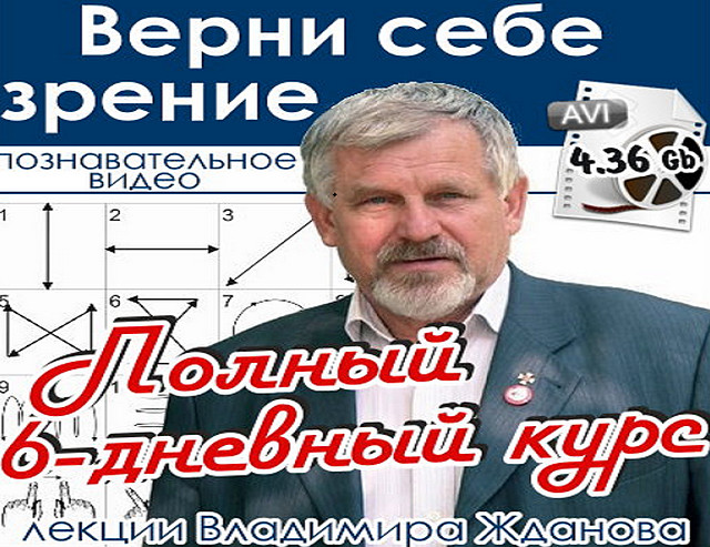 3720816_Jdanov (640x493, 140Kb)