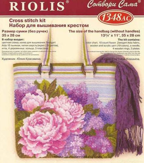 вышивка сумки - Самое