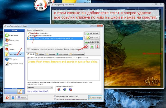 2014-06-27 22-29-57 Скриншот экрана (700x456, 361Kb)