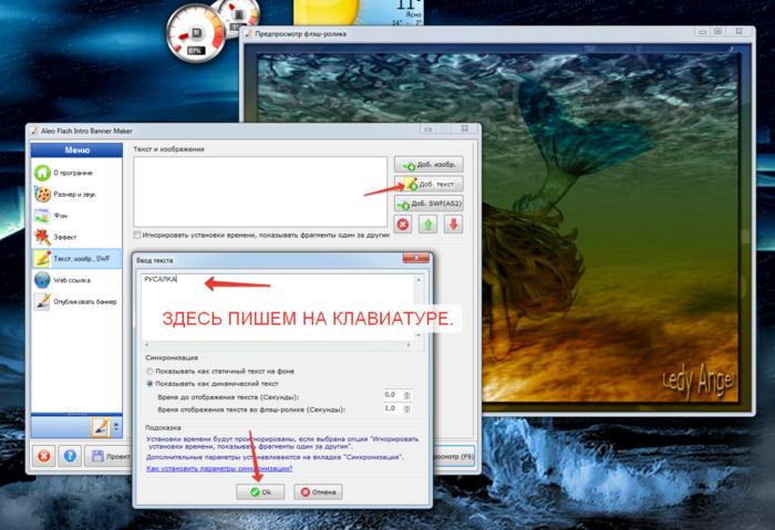 2014-06-27 22-33-30 Скриншот экрана (700x479, 400Kb)